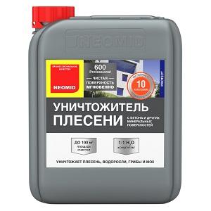 Очиститель кирпича(анти плесень) ТМС 2002 В