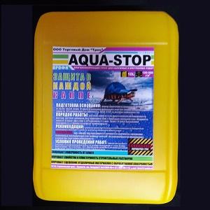 Грунт AQUA-STOP